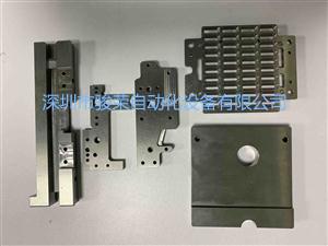 深圳骏荣-CNC铣床加工机械零件的测量