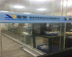 影响深圳非标五金件加工质量的因素有哪些?